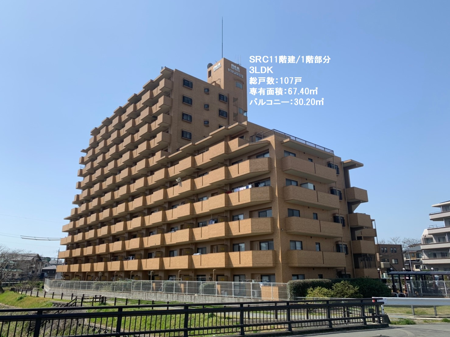 ダイアパレス保田窪108